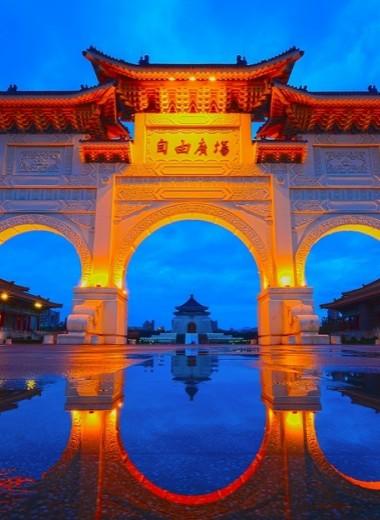 В Москве открылся туристический центр Тайваня
