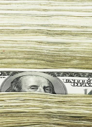 Выгодный курс. Куда можно вложить доллары помимо валютных депозитов