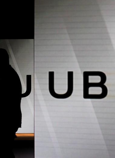 Гонки на $100 млрд: стоит ли инвестировать в IPO такси-сервиса Uber
