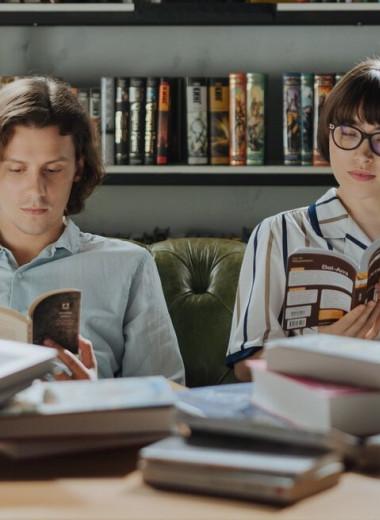 5 книг для интровертов, которые хотят преуспеть в жизни
