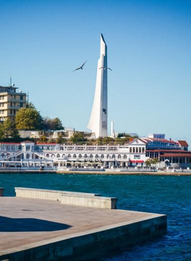 Море внутри: чем заняться в Севастополе