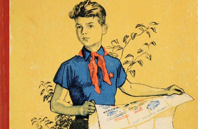 Детское чтение: 50 лучших книг. Часть 2: 25-1
