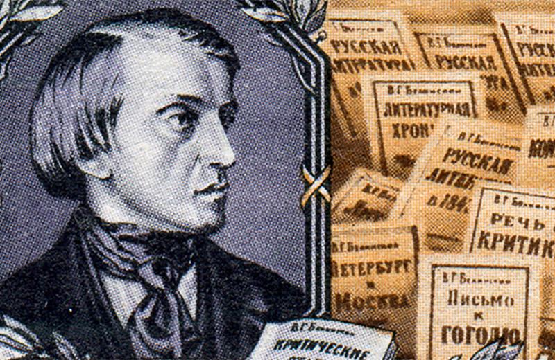Разносолы языка ненависти. Как неприятие других стало основой русской жизни