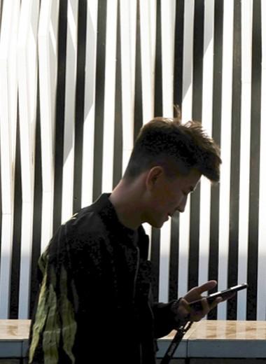 Китайский «детокс». Как оказаться отрезанным от мира в стране с самым быстрым интернетом