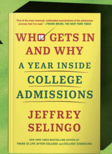 Бренды образования: как попасть в престижный университет и стоит ли туда стремиться