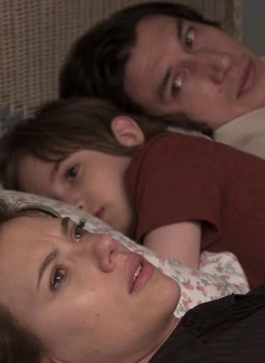 «Брачная история» со Скарлетт Йоханссон и Адамом Драйвером — фильм о разводе, где за соревнованием скрывается любовь и общая боль