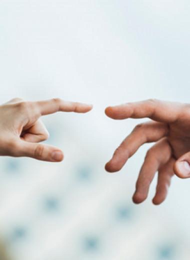 «Руками не трогать!»: почему некоторые люди не выносят прикосновений