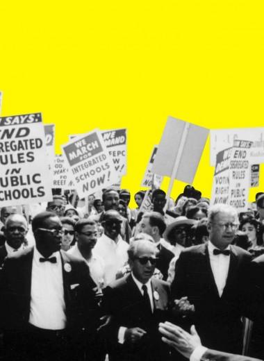 В черном, белом, нарядном и без штанов: как в разное время выходили на протесты