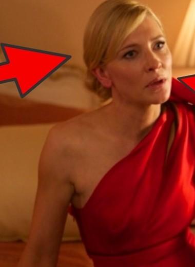 8 жалких признаков женщины, которая слишком сильно хочет понравиться
