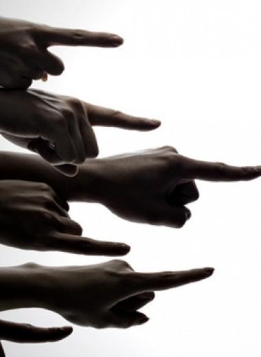 Синдром белого пальто: зачем мы осуждаем других