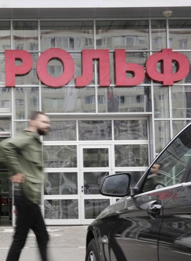 Судьба «Рольфа»: кто и за сколько может купить компанию Сергея Петрова