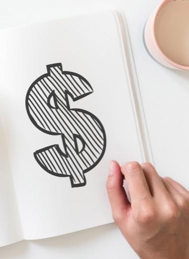 Почему важно самой разбираться в финансах