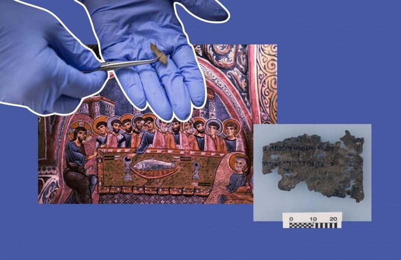 «Это настоящая детективная история»: как свитки Мертвого моря из музея в Вашингтоне оказались фальшивками