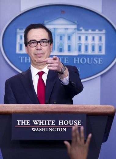 Кого коснутся санкции. Минфин США уточнил охват новых ограничений из-за дела Скрипалей