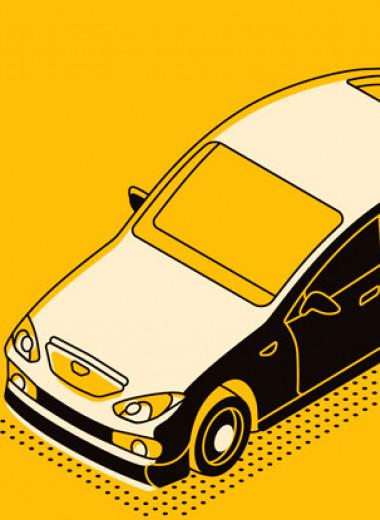 Три главных тренда автомобильного рынка будущего