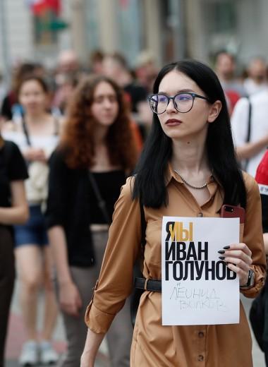 «Чтобы мы прямо завтра внесли — такого пока нет». Как могут измениться российские законы из-за дела Голунова