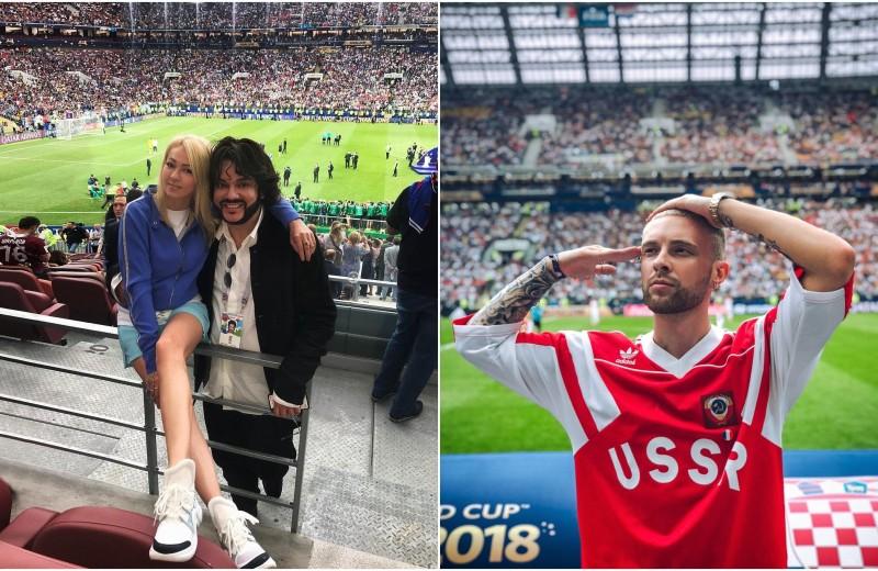 Яна Рудковская, Филипп Киркоров, Егор Крид и другие звезды на финале ЧМ-2018