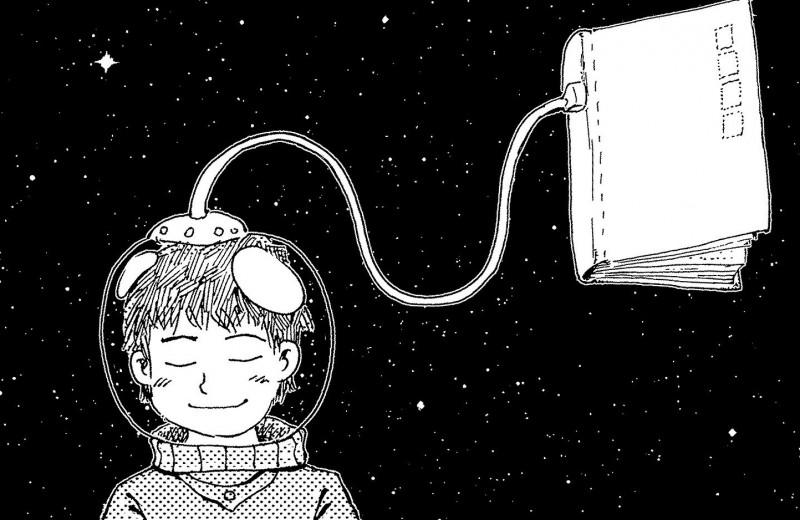Задачи космического масштаба: учеба на карантине