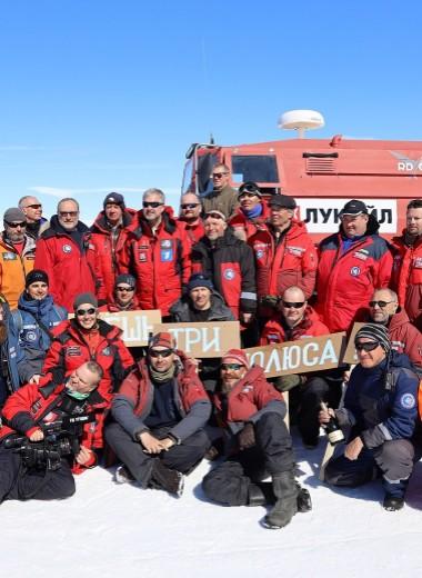 Завершилась экспедиция «Антарктида. 200 лет открытий»