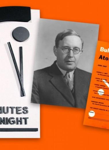 «Апокалипсис сегодня»: что такое Часы Судного дня и для чего они нужны?Esquire рассказывает, зачем лауреаты Нобелевской премии и ученые-атомщики создали часы, которые уже более 70 лет пророчат конец света.