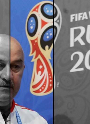 Станислав Черчесов: «Мы сделали так, что Россия влюбилась в свою сборную»