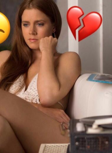 8 важных сигналов, чтобы понять: ты его разлюбила