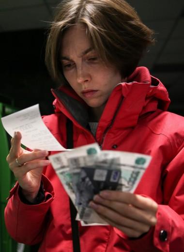 Лукавые цифры: что скрывают данные о доходах в России