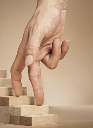 4 ступени и 4 закона на пути от привычки к свободе и успеху