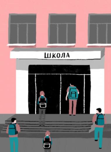Каково это — быть учителем в России: краткий курс по школоведению (с задачником)