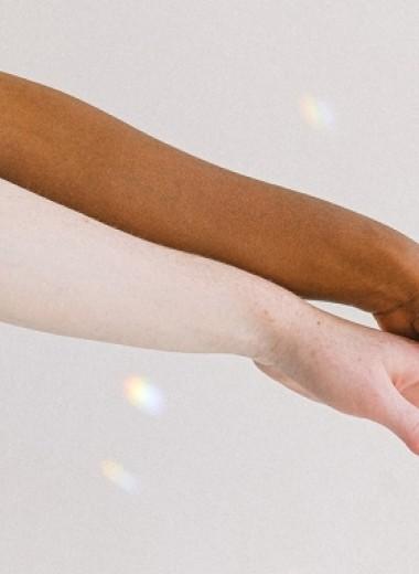 Расизм головного мозга. Как автоматические реакции рождают предубеждения
