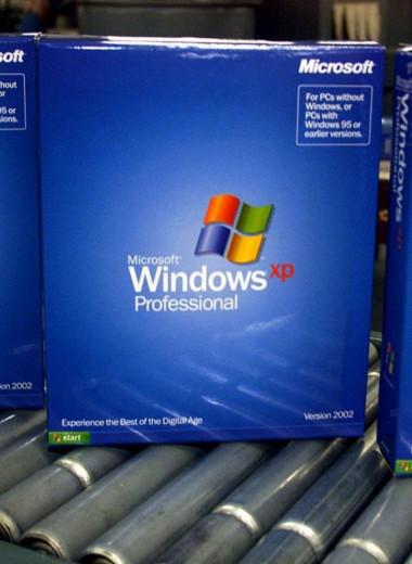 """Приговор старым компьютерам: исходный код Windows XP """"слит"""""""
