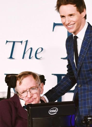 Эдди Редмейн и другие звезды вспоминают Стивена Хокинга