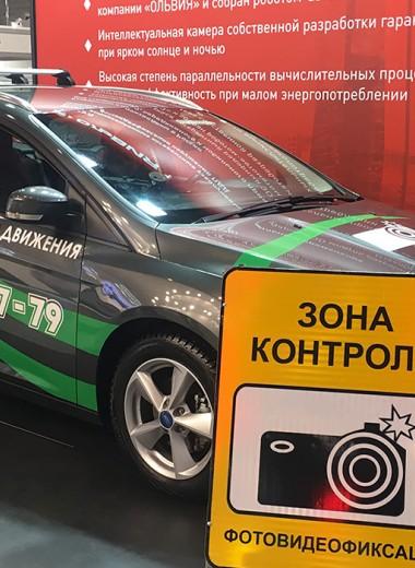 Новый эксперимент над водителями: в патрульных машинах установят камеры