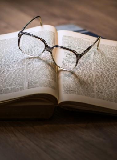 6 «мифов» о здоровье, которые оказались правдой (ученые подтвердили)