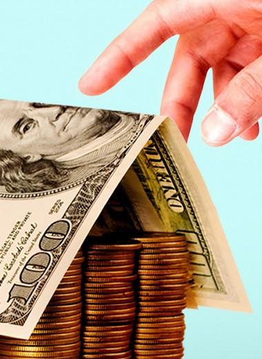 Как американцы становятся долларовыми миллионерами к 40 годам и почему это не происходит в России