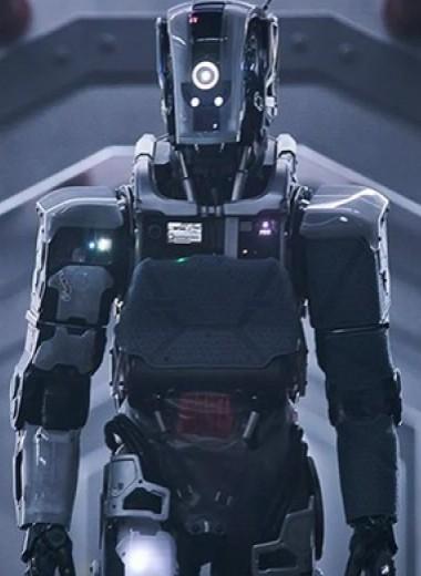 11 лучших женщин-роботов в кино