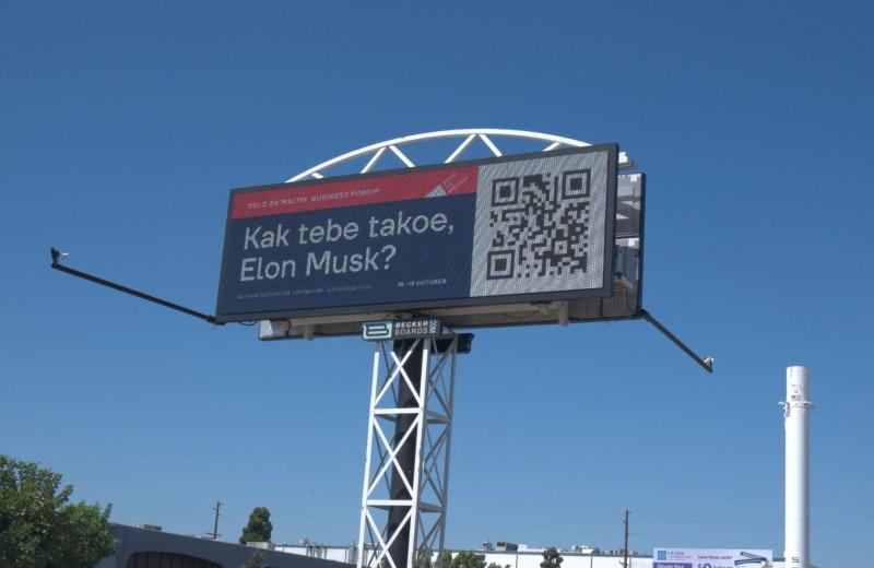 Илон Маск на Кубани: как краснодарское агентство организовало первое в России выступление основателя Tesla