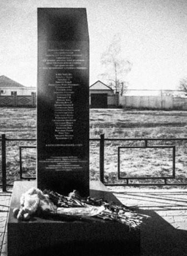 История Еврейского яра в станице Григорополисская Ставропольского края