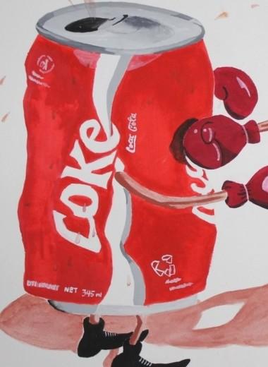 Coca-Cola vs Pepsi: 10 фактов о столетнем противостоянии брендов