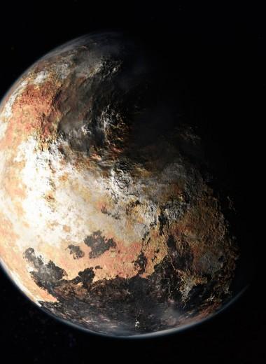 «Все сложно»: Плутон меняет статус