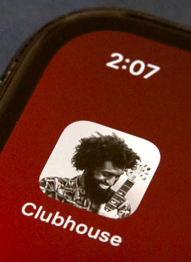 Новый Дикий Запад: как пользователи Clubhouse научились зарабатывать в соцсети