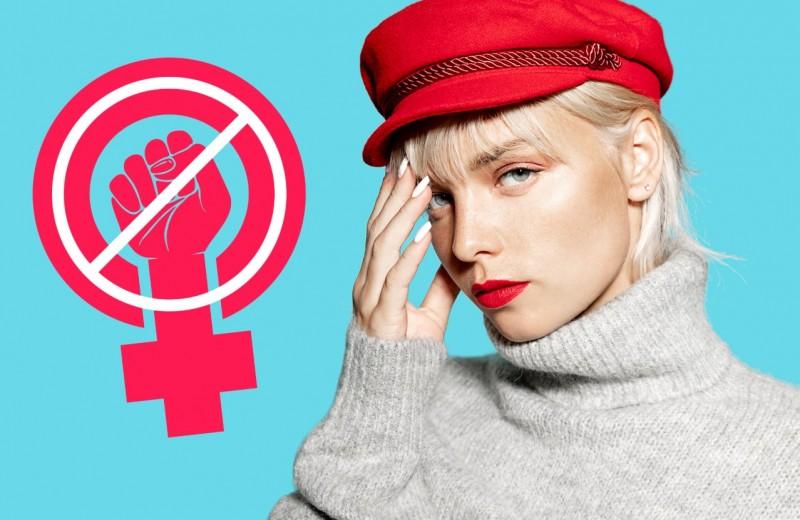 «Я не феминистка»: почему женщинам не нравится движение, защищающее их интересы