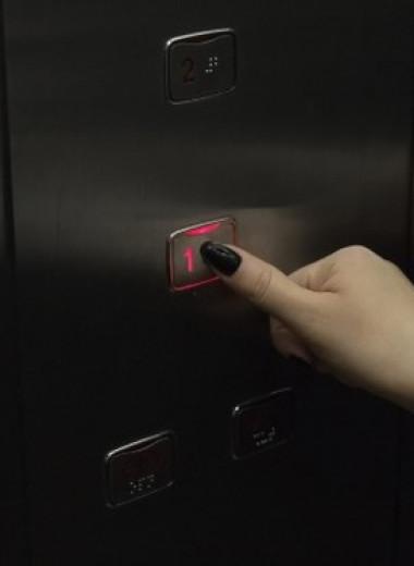 «Я больше не боюсь ездить в лифте»: как гипноз спасает от панических атак
