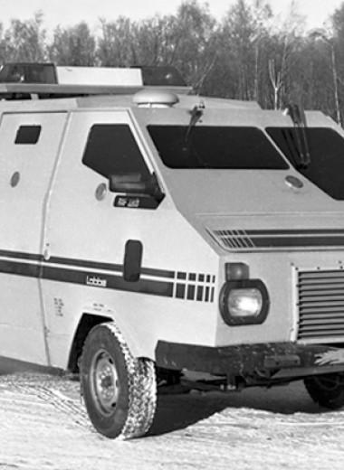 Бумажный танк: как в СССР построили первый инкассаторский броневик