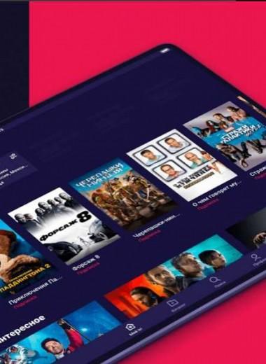Онлайн-ТВ бесплатно: топ-7 приложений для смартфона