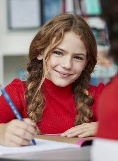 Ты сможешь! Как вера в ребенка помогает вырастить его счастливым