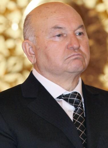 Правила жизни Юрия Лужкова