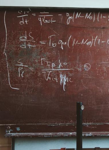 Менделееву и не снилось: что может сделать фотонный кристалл с энергией ионизации атома