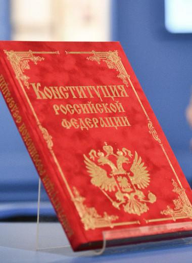 Трехслойная Конституция: как Кремль использовал поправки 2020 года для укрепления своей власти