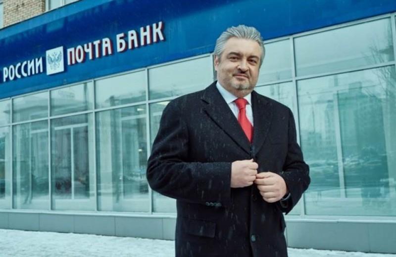 Президент Почта Банка Дмитрий Руденко: Почта — это крупнейший и старейший ретейлер в России